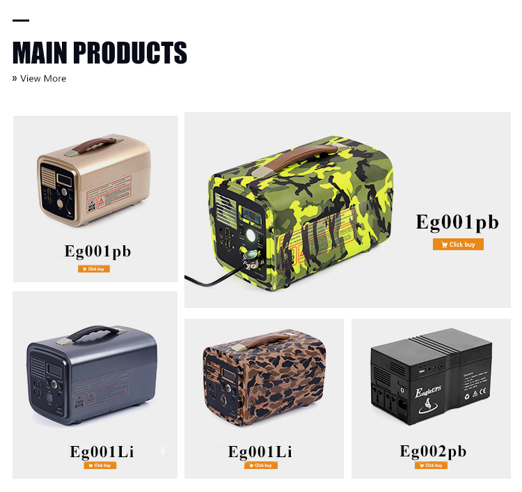 Multi-functional UPS